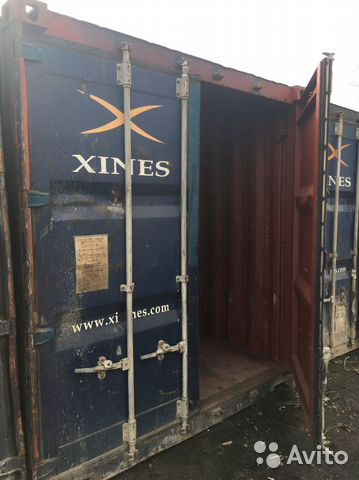 89370628016 Shipping container a 20ft metal