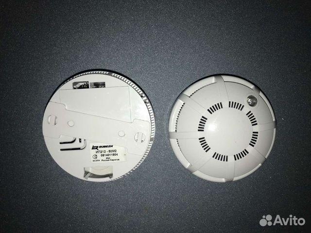 Пожарная сигнализация рубеж ип212 50М2  89127652699 купить 1