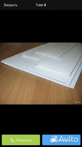 Пвх панели б/у белого цвета