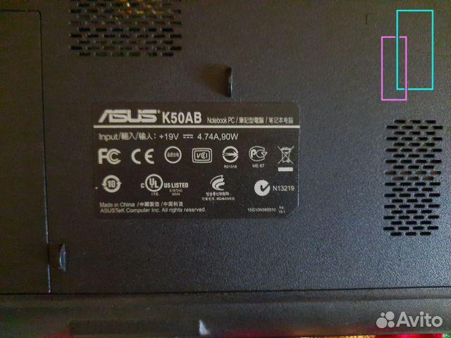 Ноутбук Asus K50AB купить 7