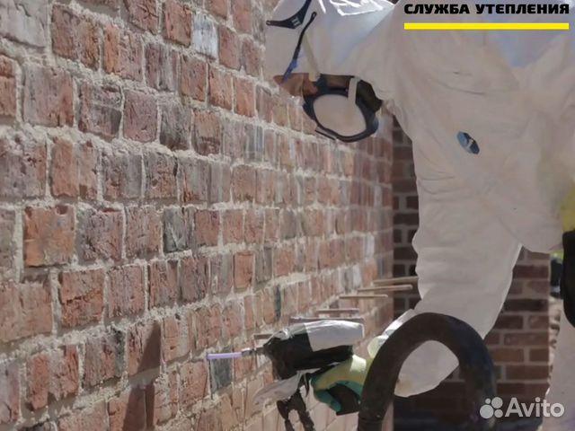 Полиуретановый утеплитель для стен (ппу)  89275462220 купить 8