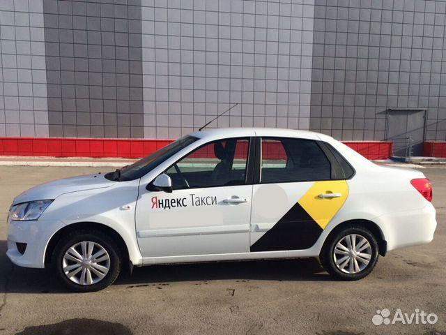 Vakansiya Voditel Taksi V Chelyabinskoj Oblasti Rabota Avito