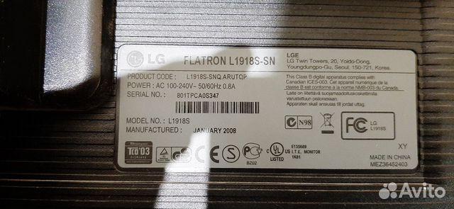 Монитор LG не рабочий  89194536655 купить 2