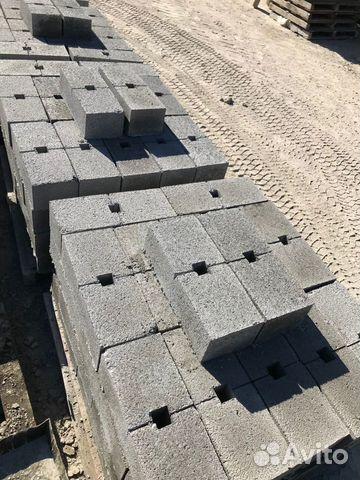Бетон бо заказать бетон шадринск