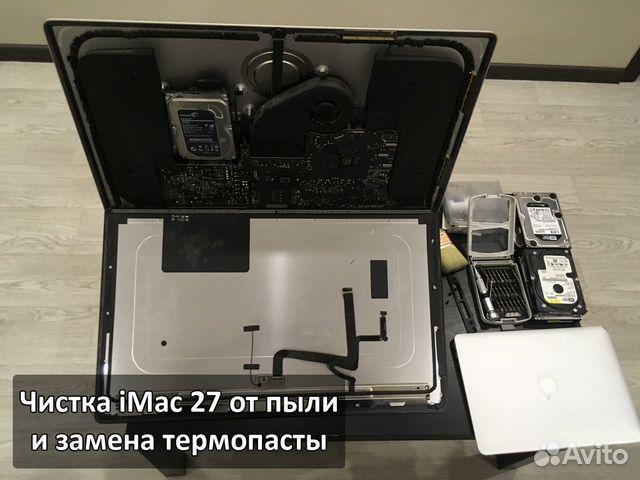 Ремонт ноутбуков Ремонт компьютеров купить 3
