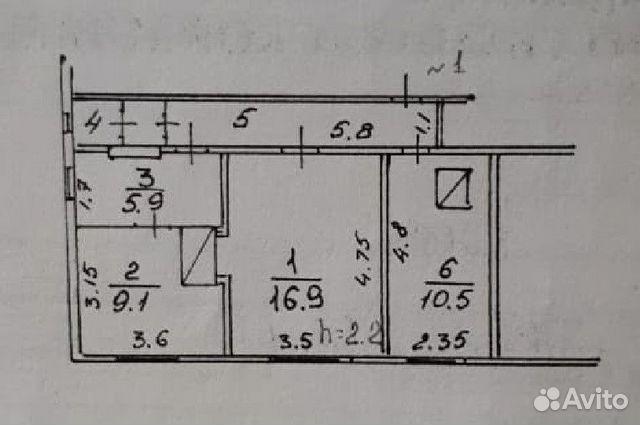 3-к квартира, 50.6 м², 1/2 эт. 89635570515 купить 1
