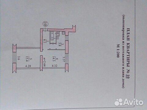 2-к квартира, 44 м², 2/2 эт. 89644754280 купить 1