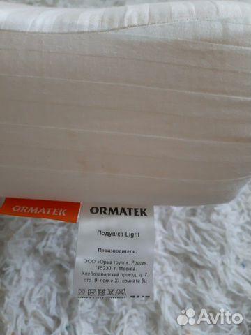 Ортопедическая подушка новая  89022076525 купить 2