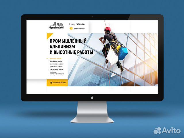 Раскрутка сайта с гарантией Мариинский Посад реклама тв или интернет