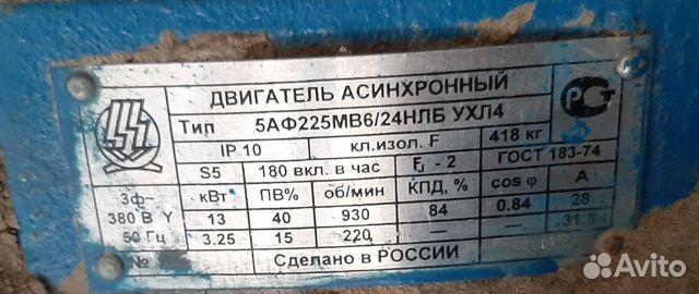 Лифт (Лебедки лифтов)  89272265005 купить 4