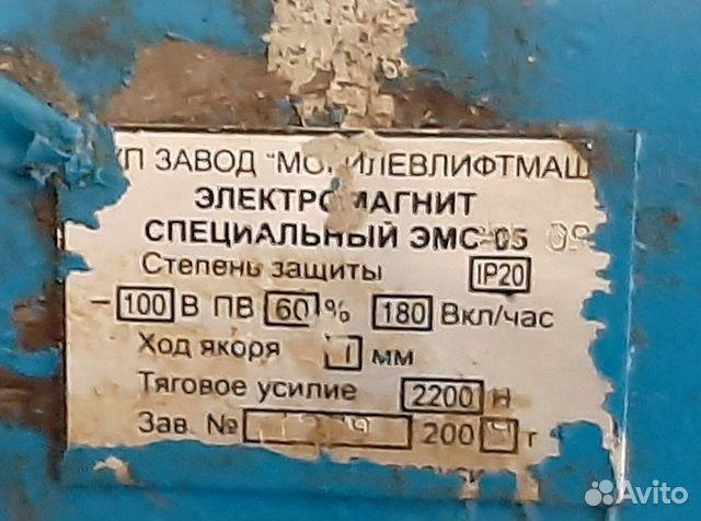 Лифт (Лебедки лифтов)  89272265005 купить 9