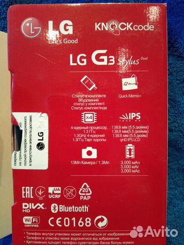 Смартфон LG G3 Stylus