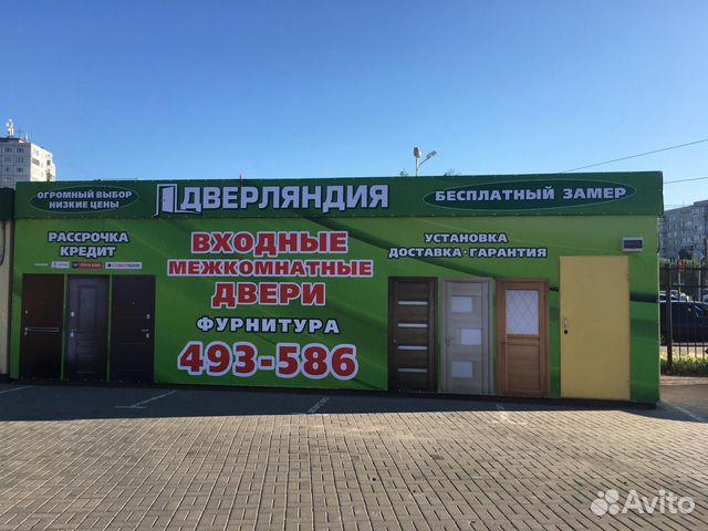 The front door  89507858845 buy 3