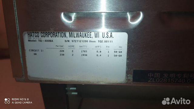 Тостер. Печька для нагревания булочек гамбургеров  89124198892 купить 5