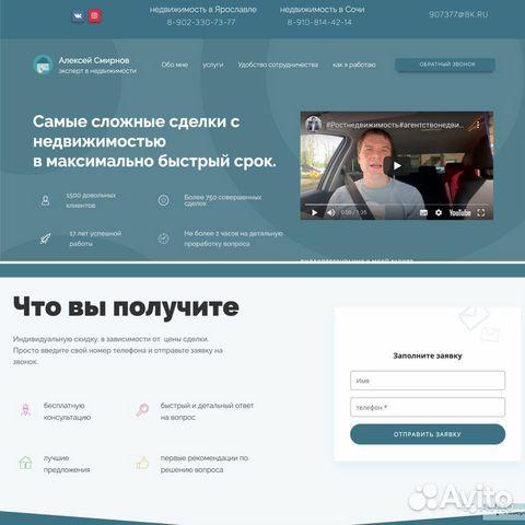 Оптимизировать сайт Нерехта как сделать свой шаблон на сайт html