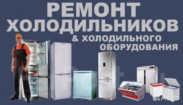 Дом техники комсомольск на амуре нижнее белье женское купить в интернет магазине недорого минск