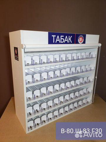 Шкаф для сигарет купить нижний новгород купить сигареты дешево в саратове