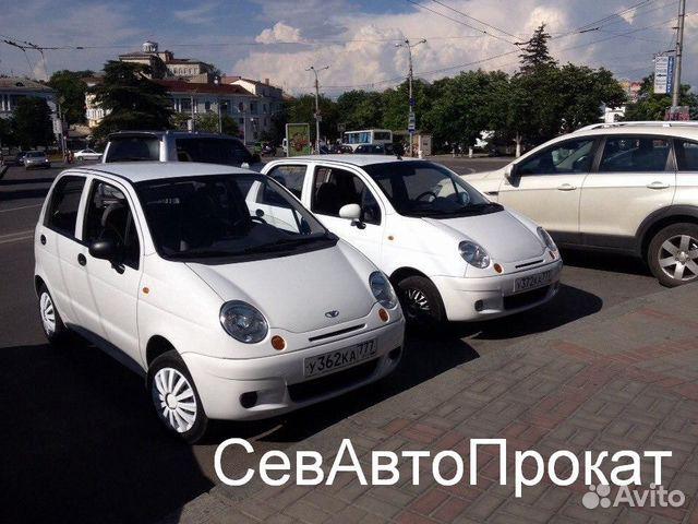 Авито крым дать объявление ангарск бесплатные объявления