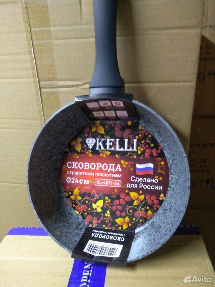 Сковороды с гранитным покрытием  89003311130 купить 1
