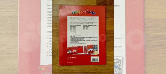 Happy House 2 Teachers Resource Book