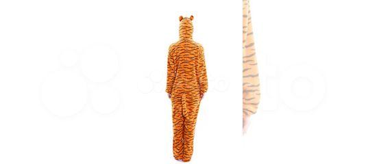 Кигуруми пижама тигруля купить в Санкт-Петербурге на Avito — Объявления на сайте  Авито 72c1494e7598c