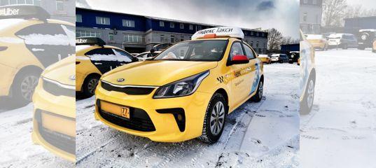 Аренда авто для работы в такси без залога и предоплат москва южно сахалинск автоломбард