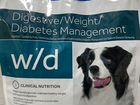 Корм сухой для собак при сахарном диабете