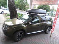 Автобокс Магнум на Renault Duster+монтаж — Запчасти и аксессуары в Краснодаре
