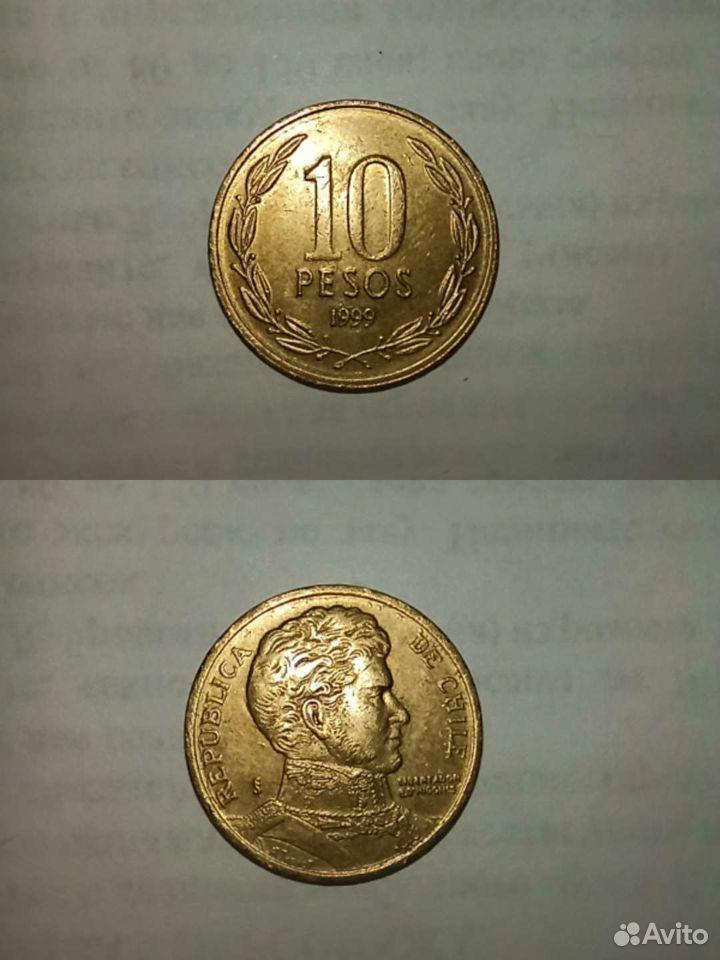 Монеты обмен/продажа  89517614316 купить 6