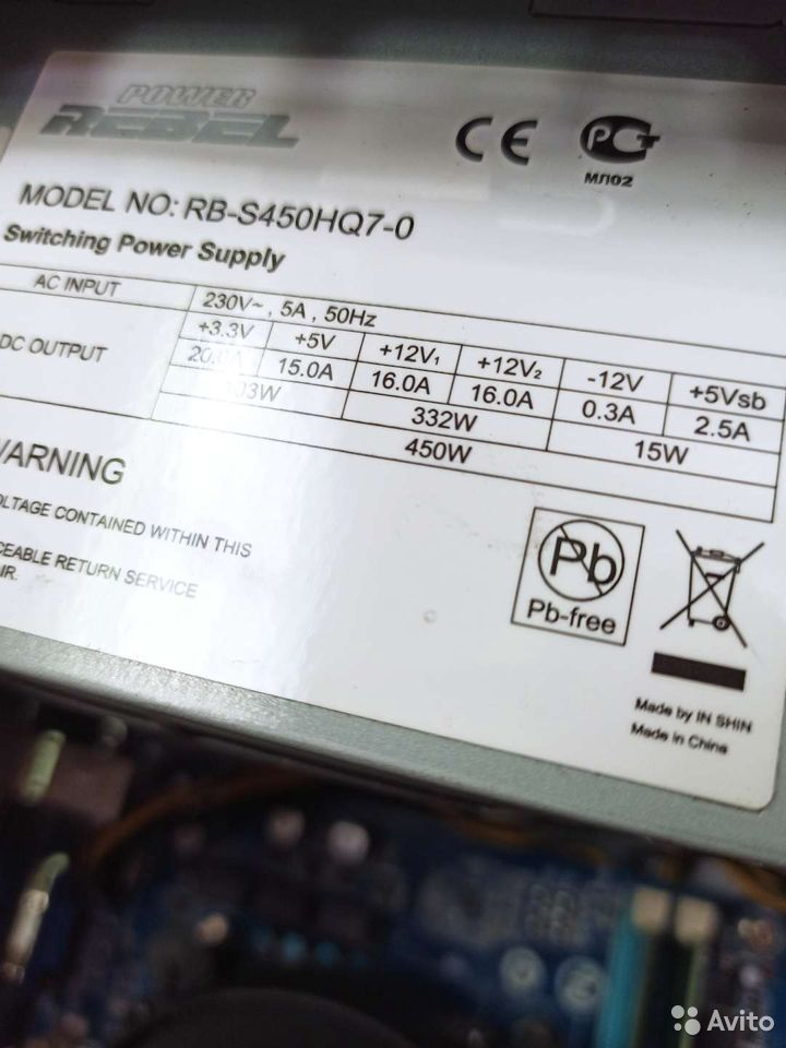 Игровой компьютер Core i5 2310 + GTX 1060  89501300700 купить 6