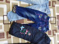 Джинцы и тёплые штанишки