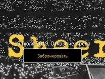 Билеты на концерт Ed Sheeran в Москве 14 июля