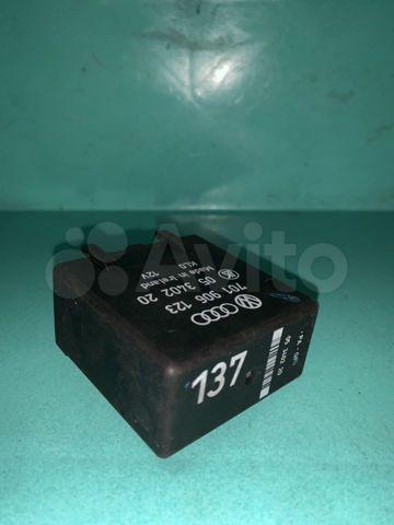 реле 137 фольксваген транспортер