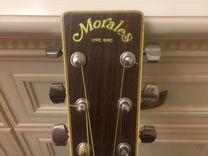Гитара акустическая Morales
