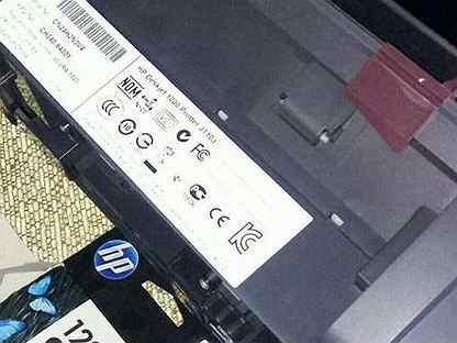 HP струйный принтер