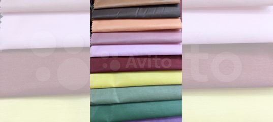 Купить в перми обрезки тканей украшения для одежды купить