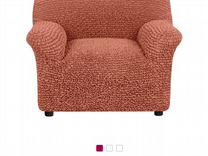 Итальянское кожаное кресло и еврочехол