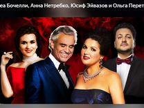 Два билета на концерт Нетребко 04.06.2019