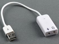 USB Внешняя аудио карта Virtual 7.1 Channel 3D
