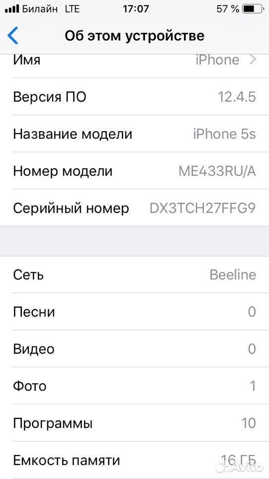 iPhone 5S  89067503636 купить 1