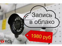 IP Камера, запись в облако — Аудио и видео в Казани