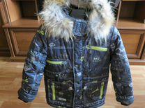 Детская куртка bilemi