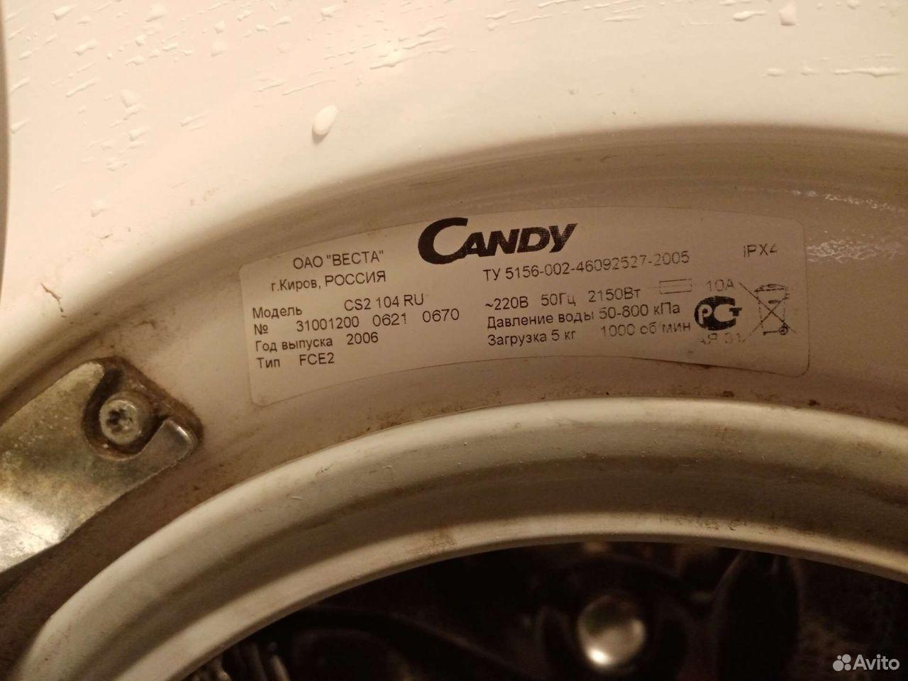 Стиральная машина candy заг 5 кг