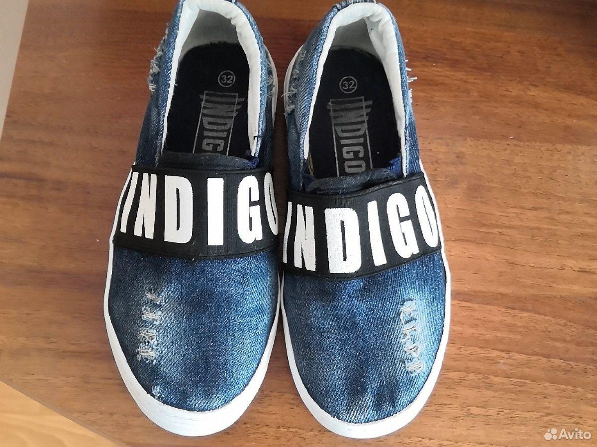 Кеды слипоны Indigo  89316020664 купить 1