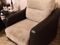 Кресло б/у не раскладное
