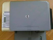 Мфу цветной принтер/сканер/копир