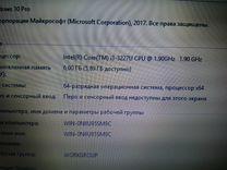 Hp Ultrabook i3/6 Гб. озу/ 1 Гб. Видео