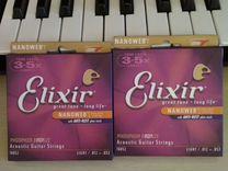 Струны для акустической гитары Elixir