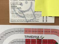 Билет на Metallica 21.07.19 C134