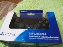 Dualshock 4v2